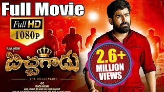 getlinkyoutube.com-Bichagadu Latest Telugu Full Movie || Vijay Antony ||  2016 telugu movies