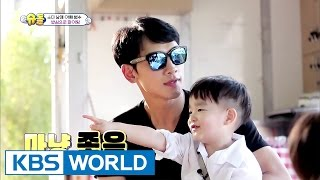 The sweet story of Daeul and Uncle Rain! [The Return of Superman / 2017.05.21]