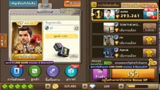 getlinkyoutube.com-วิธีหาเพชรเกม LINE Stage/เกมเศรษฐี free ล่าสุดใช้ได้จริง