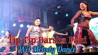 New Odia Jatra Melody Dance 2018 By Rajdhani Opera