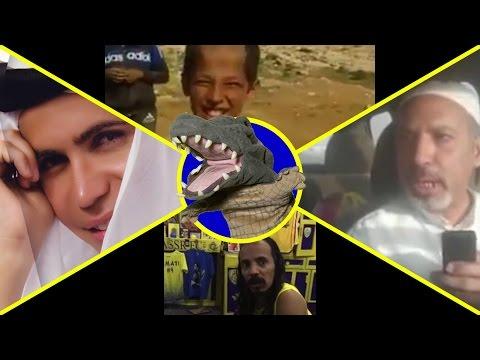 التمساح الحلقة ١١٠: الوشعندكيه البوكيمونيه | Temsa7LY