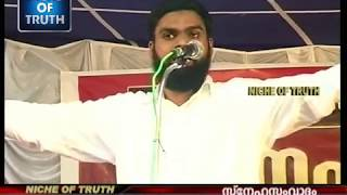getlinkyoutube.com-Open Debate:::Gospel of Jesus | Vyttilappara | MM Akbar, Musthafa Thanveer | Niche of Truth
