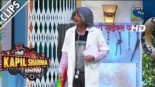 ডাঃ Mashoor Gulati এর ছাতা   কপিল শর্মা দেখান  Episode 21   2nd জুলাই 2016