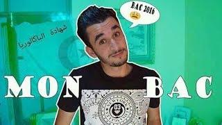 البكالوريا في الجزائر Le BAC en Algérie BY Ramzi Mohamed
