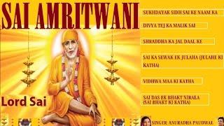 Sai Amritwani Full in Hindi By Anuradha Paudwal Full Audio Songs Juke Box