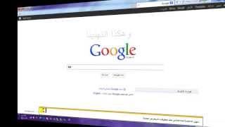 getlinkyoutube.com-كيفية مسح سجل التصفح