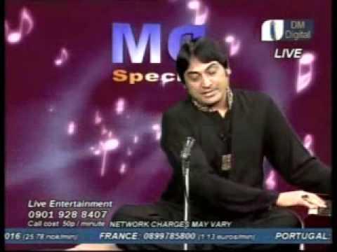 khalil haider ghazal DMTV1