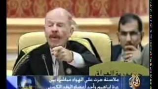 getlinkyoutube.com-الدوري يفضح الكويت أمام العالم