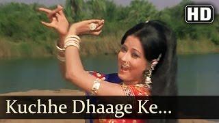 Kachche Dhaage - Mere Bachpan Tu Jaa Jaa Jawani Ko Le Aa - Lata Mangeshkar