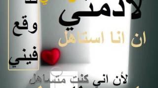 getlinkyoutube.com-الفنان نادر الجرادي-لأذمتي
