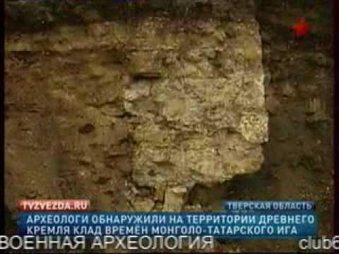 Клад, найденный в Торжке