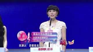 """getlinkyoutube.com-【完整版】非诚勿扰 台湾""""小林书豪""""遭哄抢 """"黄柠檬""""传递人生正能量 131102 HD"""