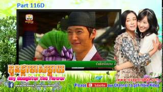 getlinkyoutube.com-Korea Movie Speak Khmer 2015 - My Daughter The Flower - Kon Phka meas Maday - Part116D
