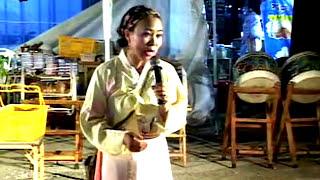 getlinkyoutube.com-담양 대나무 축제 2 - 품바 설녹수 (여자 각설이)
