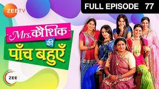 getlinkyoutube.com-Mrs. Kaushik Ki Paanch Bahuein - Episode 77 - 20-10-2011