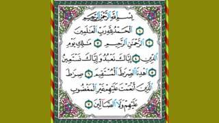 getlinkyoutube.com-سورة الفاتحة بسم الله الرحمن الرحيم الحمد لله