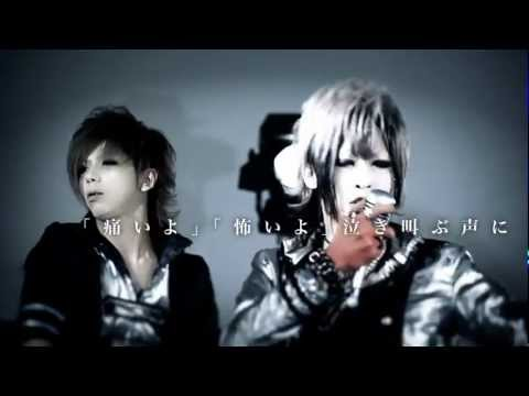 PLUNKLOCK / World is mine. PV