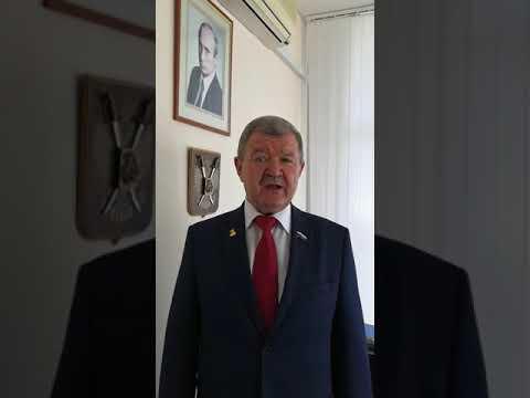 Поздравление с окончанием учебного года депутата государственной думы Бокка Владимира Владимировича
