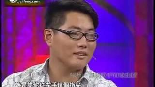 getlinkyoutube.com-陈州:走遍600多个城市 唱歌救了我一辈子-20110707鲁豫有约