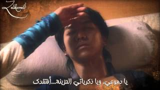 getlinkyoutube.com-The One - Best Wishes to you (Gu Family Book OST Pt.6 المسلسل الكوري) Arabic sub HD مترجمة عربي