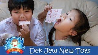 getlinkyoutube.com-เด็กจิ๋วรีวิวของเล่น ขนมกระดาษเขียนได้ [N'Prim W293]