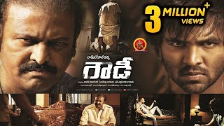 getlinkyoutube.com-Rowdy Full Movie || RGV, Mohan Babu, Manchu Vishnu, Shanvi Srivastava