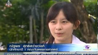 getlinkyoutube.com-มาดู!! ค่าใช้จ่ายเข้ามหาวิทยาลัยของเด็กไทย ยุค 2013
