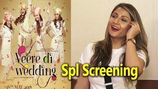 Urvashi Dholakia At Veere Di Wedding Special Screening | Kareena Kapoor, Sonam Kapoor