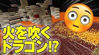 getlinkyoutube.com-【マインクラフト】赤ぺんコンビが世界を救う! 【配布ワールド】#9