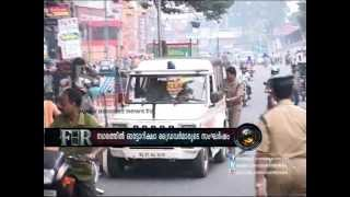 getlinkyoutube.com-Kerala Police catching a man in front of public - Dramatic Footage