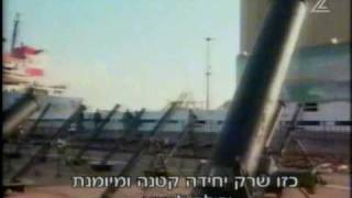 getlinkyoutube.com-שייטת 13 - סודי ביותר חלק א Israeli Navy Seals - part 1