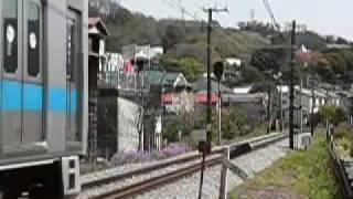 getlinkyoutube.com-小田急・箱根登山 / 3000形3263F 急行箱根湯本行き