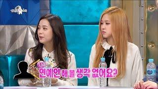 getlinkyoutube.com-【TVPP】 JiSoo(BLACKPINK) - SM Ent. style face?, 지수(블랙핑크) – SM상? SM에게 캐스팅 받았던  @Radio Star