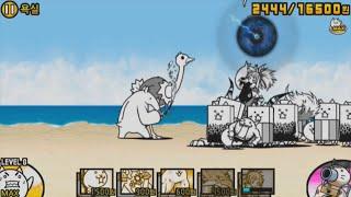getlinkyoutube.com-[모바일게임] 냥코대전쟁 - 마왕의 대저택 (욕실)