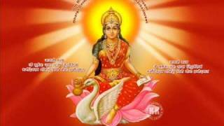 Surya gayatri Mantra Song
