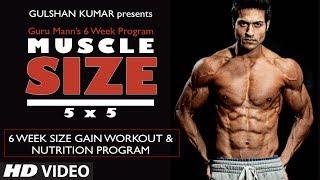 getlinkyoutube.com-SIZE GAIN WORKOUT PROGRAM OVERVIEW | Muscle Size 5x5 program by Guru Mann
