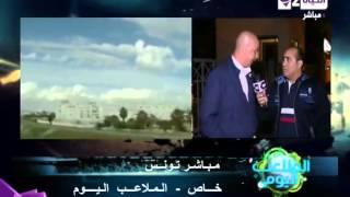getlinkyoutube.com-برنامج الملاعب اليوم -  حلقة الأحد 16-11-2014 مع الكابتن سيف زاهر - Al malaaeb El youm