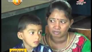 Prime Time Shakathi Tv Sunrise News 18th November 2015 clip 01