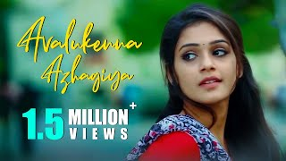 Avalukenna Azhagiya Mugam - New Tamil Short Film 2016