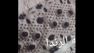 getlinkyoutube.com-تعليم الطرزة المنفوخة في الراندا مع ام عمران randa 2016