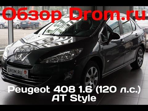 Peugeot 6 (120 л.с.) AT Style - видеообзор