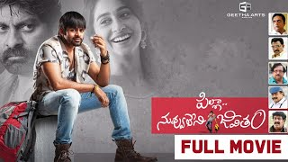 getlinkyoutube.com-Pilla Nuvvu Leni Jeevitam Telugu Full Movie || Sai Dharam Tej, Regina Cassandra