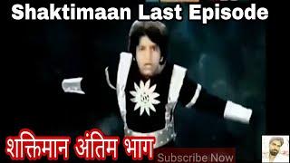 Shaktimaan Last Episode width=