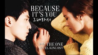 getlinkyoutube.com-The One - Because It's You (그대라서) [MV] Hotel King OST [ENG+ROM+KOR]