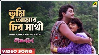 getlinkyoutube.com-Tumi Aamar Chiro Sathi - Sabina Yasmin & Andu Kishor - Kanchanmala