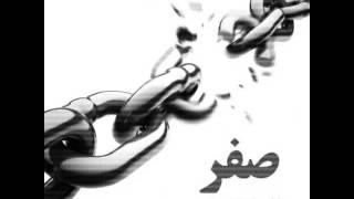 getlinkyoutube.com-Dariush   sefr