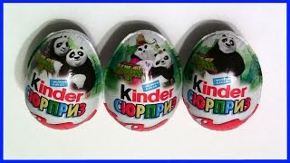 getlinkyoutube.com-Киндер Сюрприз Кунг Фу Панда 3 Kinder Surprise Kung Fu Panda 3 Eggs
