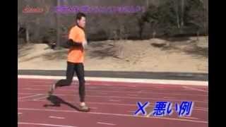 getlinkyoutube.com-マラソン膝、ジョギング膝、ランニングのコツ
