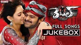 Rebel Telugu Movie Full Songs   Jukebox