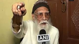 getlinkyoutube.com-Meet 106-year-old Changezi who cautioned Bhagat Singh against British - ANI News